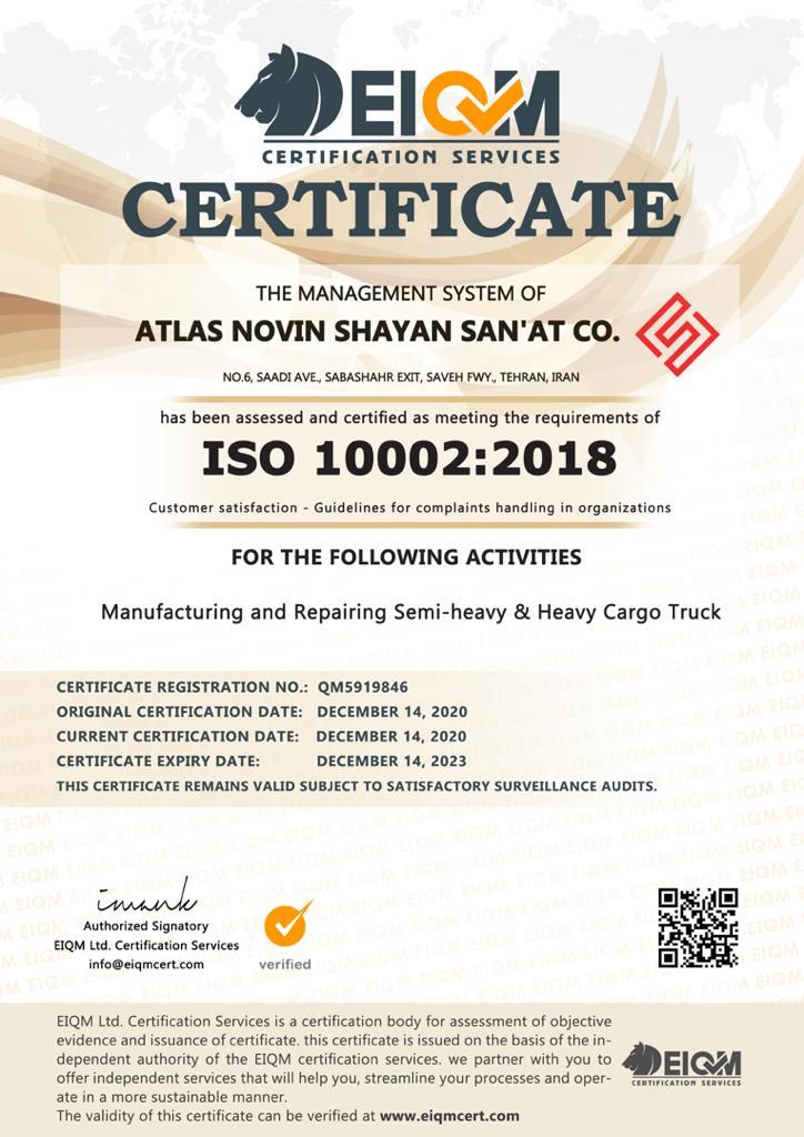 اتاق سازی شایان/ ISO-10002-2018