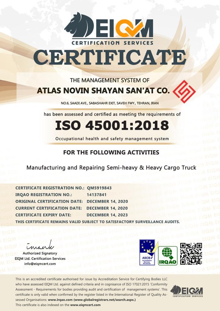 کاربری سازی شایان/ ISO-45001-2018/ گواهینامه EIWM