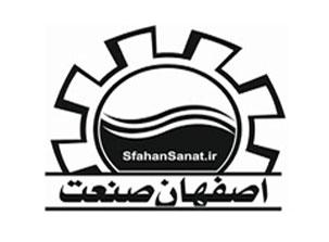 اصفهان صنعت