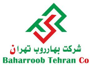 بهار روب تهران