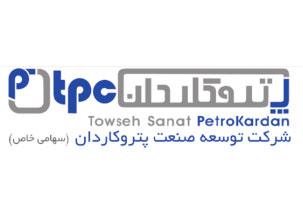 شرکت توسعه صنعت پترو کاردان
