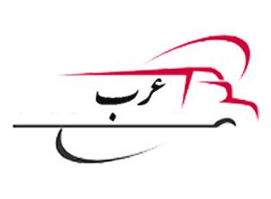 اتاق سازی عرب